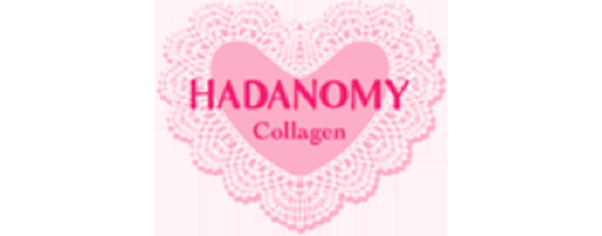 Handanomy Collagen